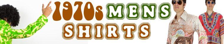1970s Mens Shirts