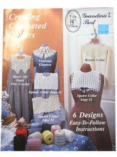 1980's Crochet Pattern Book