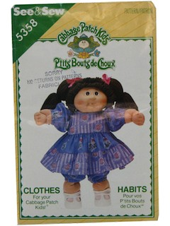 1980's Doll Pattern