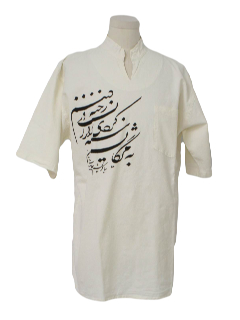 1990's Mens Ethnic Shirt