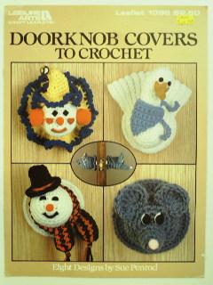 1980's Crochet Book