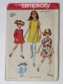 1960's Womens/Girls Sewing Pattern