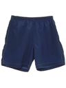 Mens Pepsi Sport Shorts