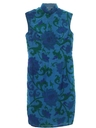 Womens Cheongsam Cocktail Dress