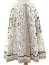 Womens Floral Hippie Skirt