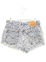 Womens High Waisted Denim Cut Off Shorts